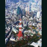 今となっては、東京タワーより高いビルが多く建ち並び、小さく愛らしく見えます。