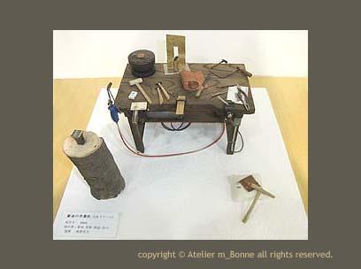 ミニチュアの彫金机